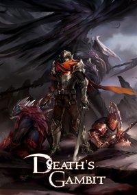 Death's Gambit – фото обложки игры