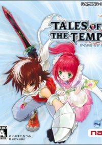 Tales of the Tempest – фото обложки игры