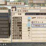 Скриншот Valkyria Chronicles 3 – Изображение 14