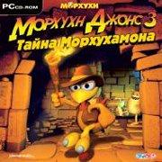 Moorhuhn Schatzjager 3 – фото обложки игры