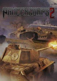 Panzer Corps 2 – фото обложки игры