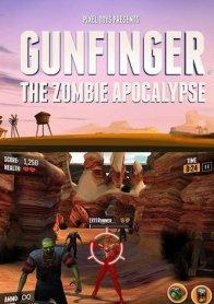 GunFinger: The Zombie Apocalypse