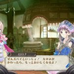 Скриншот Atelier Meruru Plus: The Apprentice of Arland – Изображение 85