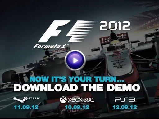 F1 2012. Геймплей