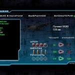 Скриншот TerraWars: New York Invasion – Изображение 3