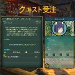 Скриншот Ni No Kuni 2: Revenant Kingdom – Изображение 41