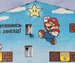 Недовольным жителям нарисовали Марио поверх граффити про Путина и Крым