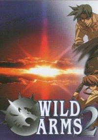 Wild Arms 2 – фото обложки игры
