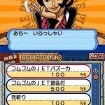 Скриншот One Piece: Gigant Battle – Изображение 78