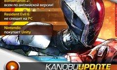 Kanobu.Update (20.09.12)