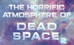Dead Space 2. Дневники разработчиков