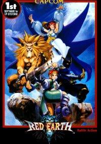 Red Earth – фото обложки игры