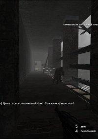 Battlestrike: Shadow of Stalingrad – фото обложки игры
