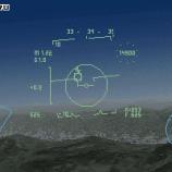 Скриншот EF2000 – Изображение 3