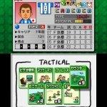 Скриншот Calcio Bit – Изображение 12