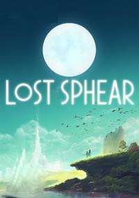 LOST SPHEAR – фото обложки игры