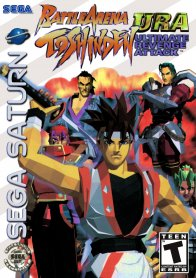 Battle Arena: Toshinden URA