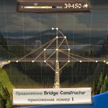 Скриншот Bridge Constructor Medieval – Изображение 3