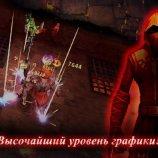 Скриншот Dark Avenger – Изображение 5