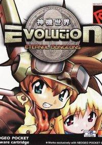 Evolution : Eternal Dungeons – фото обложки игры
