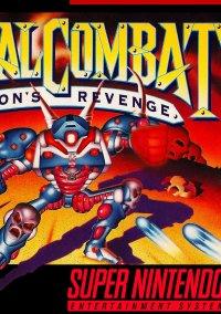 Metal Combat: Falcon's Revenge – фото обложки игры