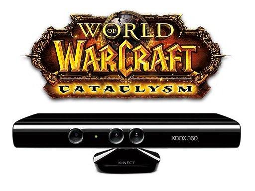 WoW и Kinect