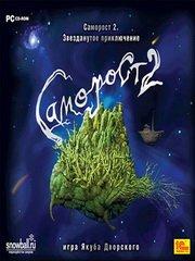 Samorost2 – фото обложки игры