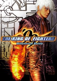 The King of Fighters '99: Millennium Battle – фото обложки игры