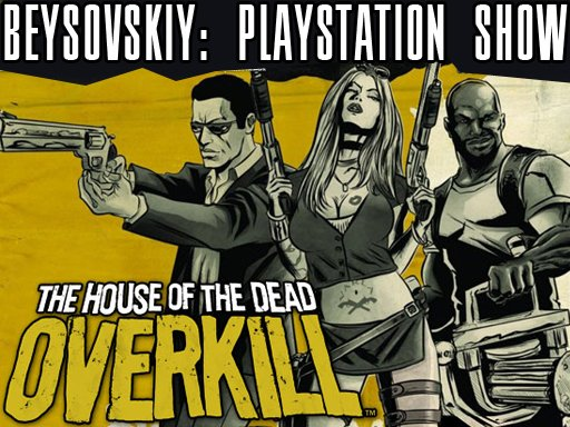 PlayStation Show: The House Of The Dead OVERKILL