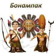 Бонампак – фото обложки игры
