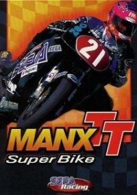 Manx TT Superbike – фото обложки игры