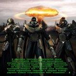 Скриншот RIP 3: The Last Hero – Изображение 1
