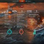 Скриншот World of Warships – Изображение 165