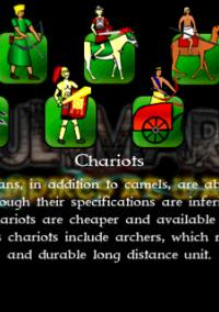 Empires at War – фото обложки игры