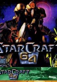 StarCraft 64 – фото обложки игры
