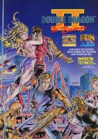 Double Dragon 2: The Revenge – фото обложки игры