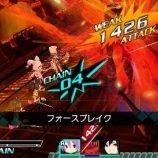 Скриншот Conception: Ore no Kodomo wo Undekure! – Изображение 10