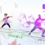 Скриншот Your Shape: Fitness Evolved – Изображение 9