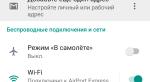 Обзор HTC U11— последний смартфон HTC очень хорош. - Изображение 24