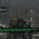 Скриншот Fallout: New Vegas – Изображение 26