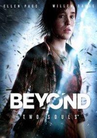 Beyond: Two Souls – фото обложки игры