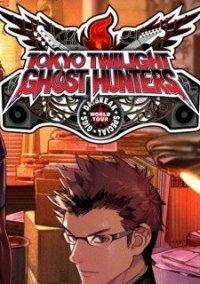 Tokyo Twilight Ghost Hunters: Daybreak Special Gigs – фото обложки игры