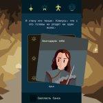 Скриншот Reigns: Game of Thrones – Изображение 9