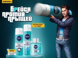 Закончился конкурс «Защити район отПрыщей». Победителям достались PS4 Pro имощная видеокарта