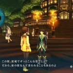 Скриншот Tales of Xillia – Изображение 251