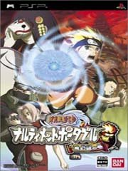 Naruto: Narutimate Portable Zero
