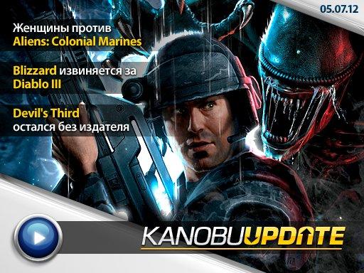 Kanobu.Update (05.07.12)