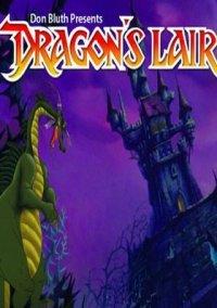 Dragon's Lair – фото обложки игры