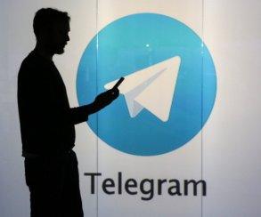 В Telegram появится официальная реклама. Но только если вы пользуетесь прокси