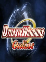 Dynasty Warriors BB